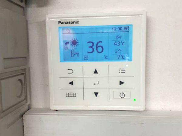 Pompa ciepła powietrze-woda–Ząb 2019-011